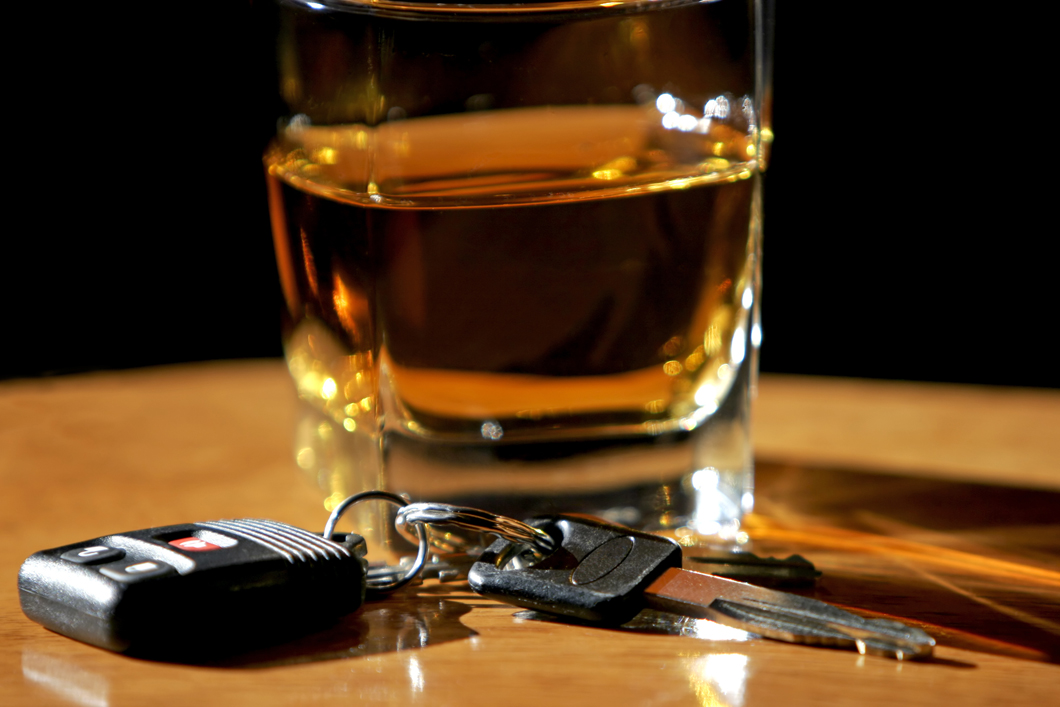 Can a DUI / DWI be expunged in Louisiana?